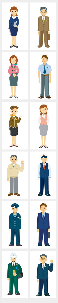 社会职业人物插图