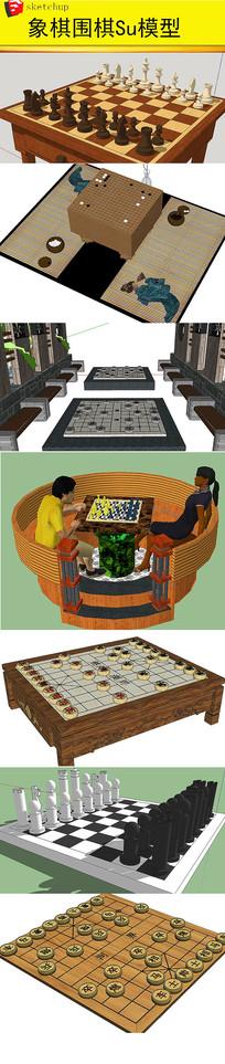 象棋围棋SU模型