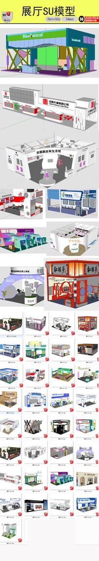 展会展厅模型模型