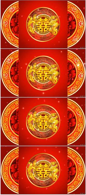 中式婚礼背景龙凤呈祥婚礼喜字