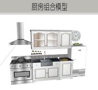 白色厨房软装设计