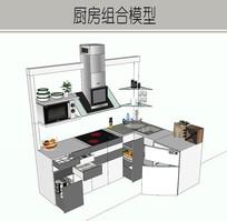 白色简约小空间厨房设计