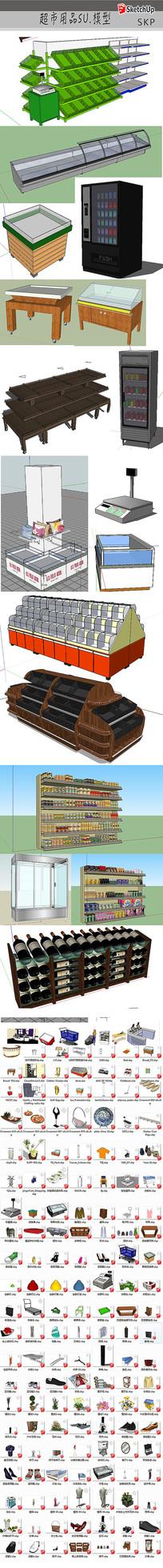超市用品模型