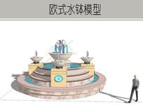 粉色水钵模型 skp