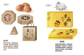 两款鸡蛋包装设计