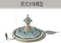 螺旋欧式喷泉模型 skp