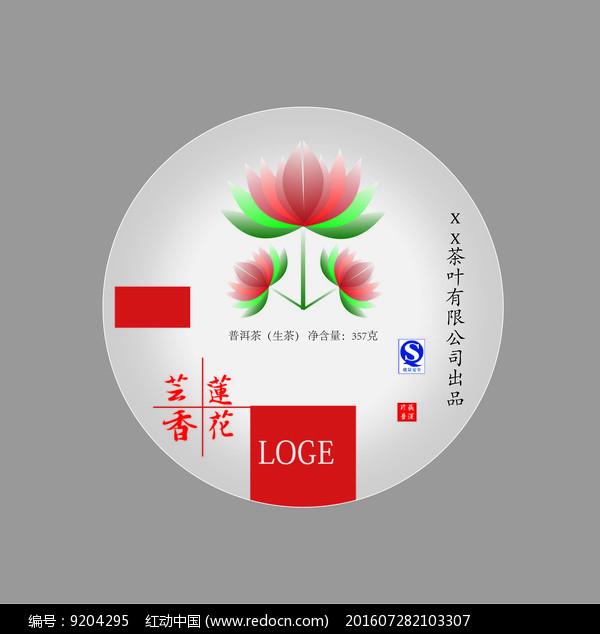 普洱茶叶包装设计莲花芸香