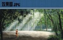 森林公园效果图 JPG