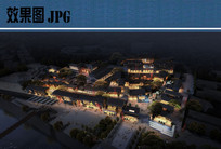 商业文化产业园夜景鸟瞰图