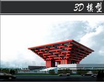 世博会中国馆3D模型