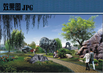 石园景观效果图