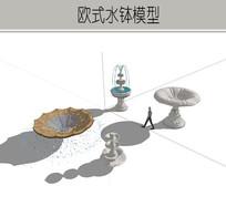 四种水钵模型 skp