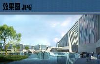 现代科技园建筑效果图