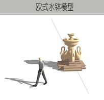 仙鹤雕塑水钵 skp