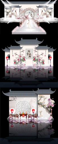 新古典中国风主题婚礼AI设计 AI