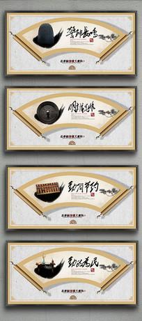 中国风廉政展板模版设计