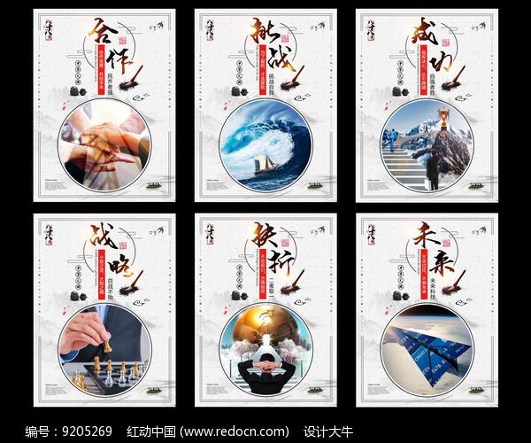 中国风企业文化背景板图片