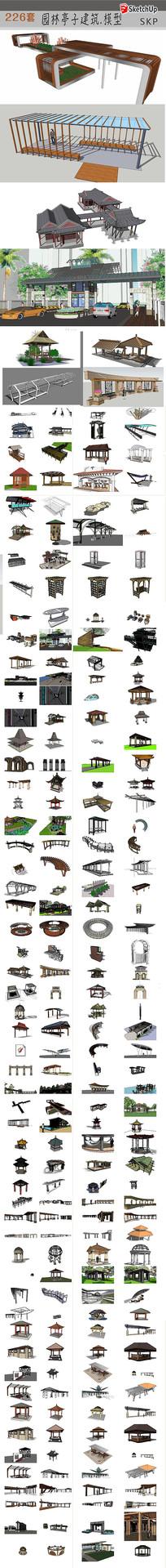 中式亭子建筑模型