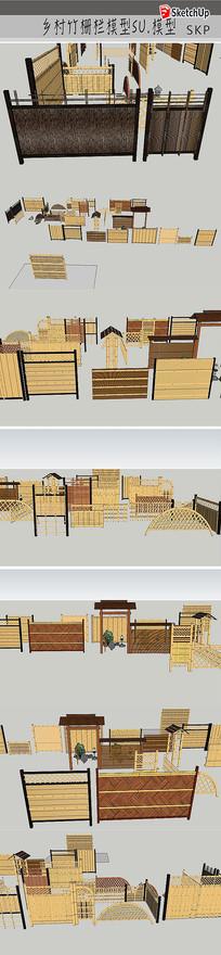 竹栅栏模型 skp
