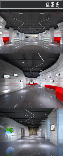 材料有限公司展厅效果图