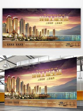 地产海报宣传设计