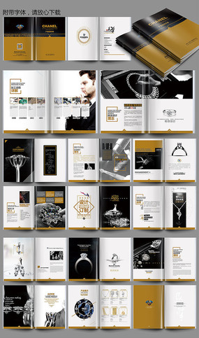 高端大气珠宝首饰宣传画册设计 PSD