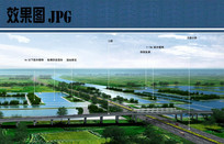 高速生态公园节点效果图