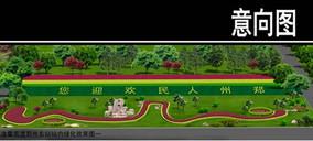高速站区绿化效果图