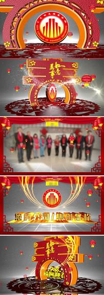 公司拜年新春祝福AE模板,