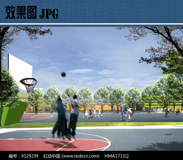 公园篮球场景观效果图图片