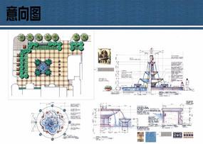 广场喷泉设计方案