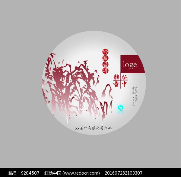 普洱茶叶包装设计谷中韵香