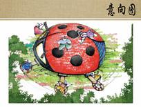 七星瓢虫游乐设施手绘效果图