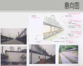 日式围墙意向图