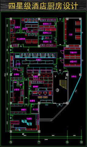 四星级酒店CAD厨房施工图 dwg