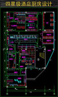 四星级酒店CAD厨房施工图