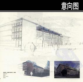 威廉迈巴赫学校建筑手绘图