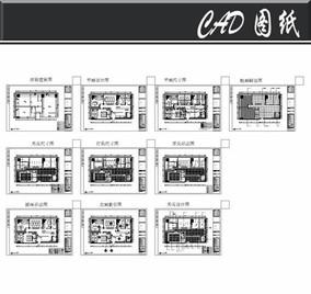 古典中式风办公室平面图