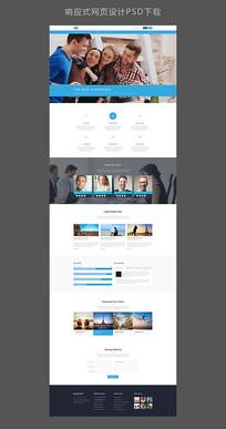 蓝色扁平化风格响应式网站设计