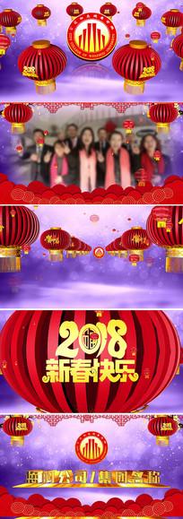 2018年春节拜年视频片头