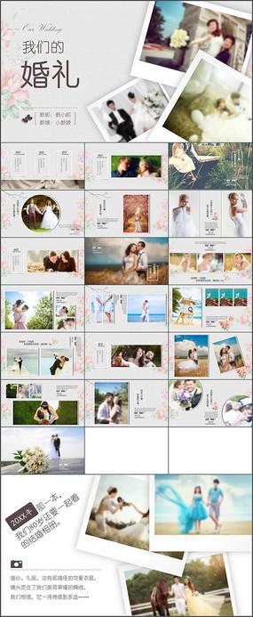 婚礼电子相册PPT模板
