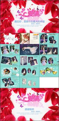 婚礼婚纱相册PPT