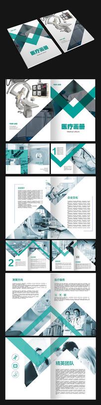 简洁医疗画册