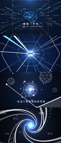 震撼科技发布会开幕式片头