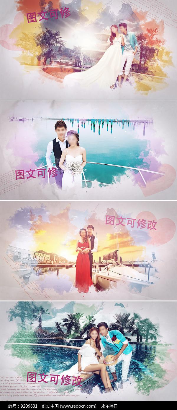 彩色水墨婚礼情人节相册模板 图片