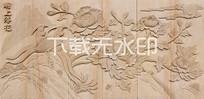 砂岩浮雕石材工艺图案