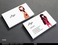 时尚女装名片设计PSD素材 PSD