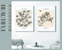 高清花卉花鸟装饰画