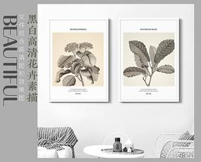 高清新中式花卉装饰画 PSD