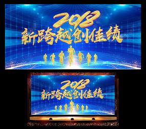 蓝色会议舞台背景